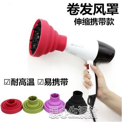 捲髮筒 卷發風罩吹風機萬能接口大烘罩卷發打理定型烘干器發廊造型吹風筒 618大促銷