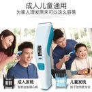 理髮器 飛利浦理發器電推剪剃頭電推子hc3588電動剃頭刀理發神器自己剪發【果果新品】