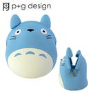 藍色款【日本正版】龍貓 立體造型 矽膠 零錢包 防潑水 耳機收納 p+g design POCHI 宮崎駿 - 589890