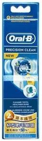ORAL-B電動牙刷刷頭-杯型2入 EB20-2
