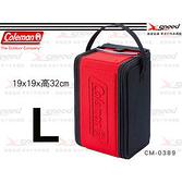 【速捷戶外露營】【美國Coleman】CM-0389 極致品味 營燈收納袋(L) 19x19x32公分