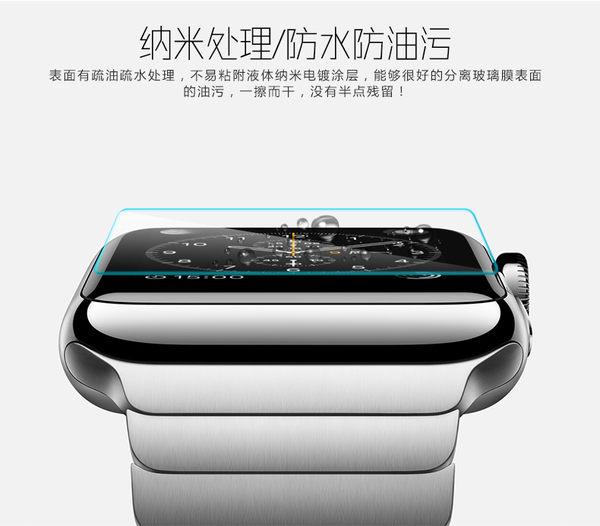 Apple Watch 鋼化膜 38mm防爆玻璃膜iWatch2手錶保護貼膜42 9H硬度 螢幕保護貼