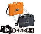 【EC數位】WONDERFUL 萬得福 PC-4613 氣密箱 筆電型箱