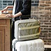 旅行袋手提包單肩男女斜挎登機行李包箱旅游多功能出門短途旅行包 多色小屋YXS
