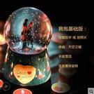 食尚玩家 創意水晶球音樂盒音樂盒女生雪花音月盒定制刻字生日禮物精品禮物