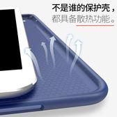 新ipad保護套2017款ipad5/6硅膠全包邊