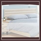 【多瓦娜】維爾拉5尺床頭片 21152-311001