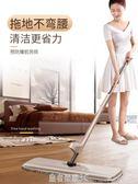 刮刮樂拖把平板家用木地板一拖凈網紅免手洗拖布地拖懶人拖地神器YTL 皇者榮耀