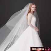 韓式素紗新娘頭紗簡約蓬蓬加寬長款拖尾婚紗頭紗雙層遮面旅拍頭紗 免運