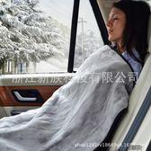 電熱毯 12V車用灰色法蘭絨145*100cm加熱毯  YXS街頭布衣