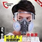 防塵口罩防毒防工業粉塵打磨灰粉面具全面罩...