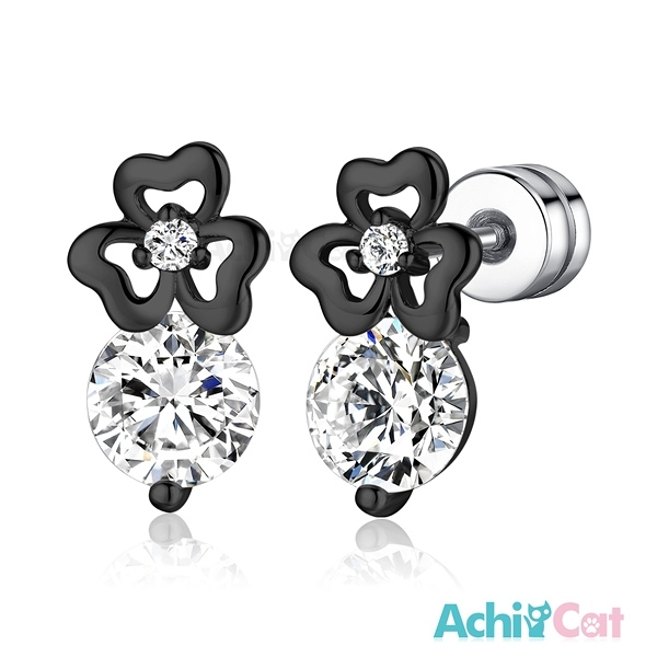 AchiCat 女生耳環 正白K 一枝獨秀 栓扣式 多款任選 抗過敏鋼針 一對價格 聖誕禮物 G4128