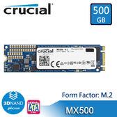 【免運費】美光 Micron Crucial MX500 500GB M.2 (SATA模式) SSD 固態硬碟 / 捷元代理公司貨 500G