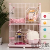 日本愛麗絲IRIS貓籠子 二層 三層大空間 愛麗思貓別墅