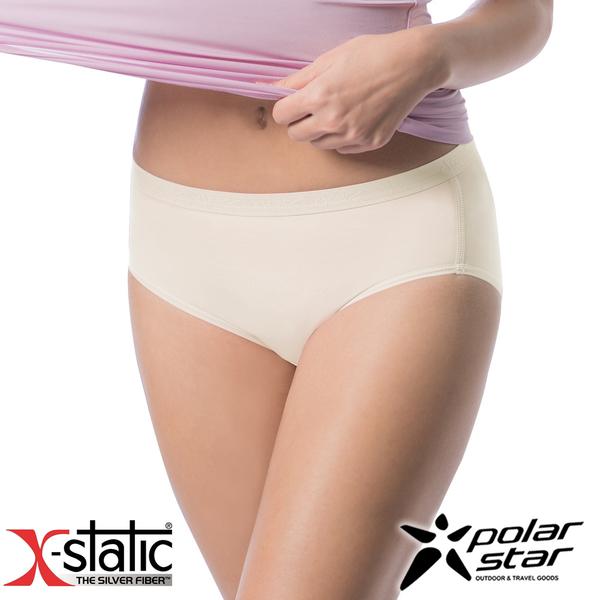 PolarStar 女 X-Static® 銀纖維 排汗快乾三角內褲 『米白』P15324 中腰.彈性透氣.無痕.抗菌.抗靜電