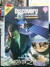 影音專賣店-O15-044-正版DVD*紀錄【空中之眼/Discovery】-從東西冷戰時期即被利用作為獵取情報的工