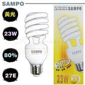 【九元生活百貨】聲寶 電子式螺旋省電燈泡/黃光23W 自然光 螺旋燈泡 SAMPO