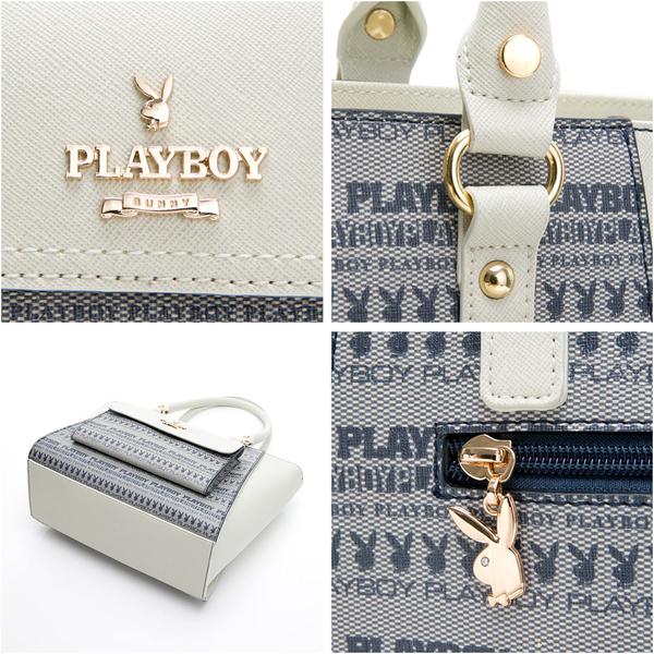 PLAYBOY- 托特包 Glorious系列 -藍色