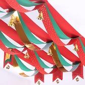 【BlueCat】聖誕節 波浪旗 金色裝飾 旗幟 (300CM) 彩旗 耶誕 派對旗