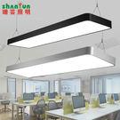 圓角LED辦公室吊燈長條形吊線燈工業風服裝店鋪商業工程燈具 快速出貨
