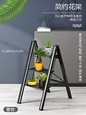 人字梯 家用梯子折疊梯加厚鋁合金多功能室內置物花架三步人字梯小樓梯凳 風馳