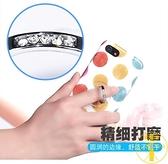 2個 透明手機指環鑲鉆指環扣支架指手機架支撐扣【雲木雜貨】
