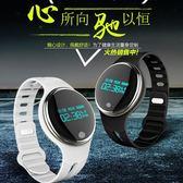 觸控智慧手環 游泳防水  運動手環 智慧手錶 moon衣櫥