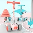 滑板車兒童1-3-6-2歲以上8可坐可騎三合一小孩單腳滑滑寶寶溜溜車 快意購物網
