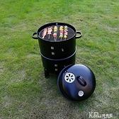 電烤盤 三合一戶外燒烤爐BBQ煙熏爐燒烤架商用家用燒烤熏肉爐木炭燒烤爐 618狂歡購