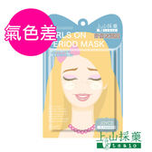 tsaio上山採藥 好朋友面膜-乾敏肌膚適用-20ml(單片裝)