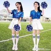 學生啦啦隊服裝爵士舞蹈服女廣場舞拉拉隊套裝韓版少女時代演出服