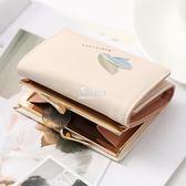 短款錢包  短款錢包女小清新潮百搭簡約迷你學生韓版ins純色錢夾 『伊莎公主』