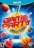 WiiU Game Party Champions 遊戲派對冠軍賽(美版代購)