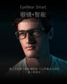 藍芽眼鏡 鉑典K1防藍光骨傳導智慧藍芽眼鏡耳機多功能無線觸控骨傳導運動款 mks雙12