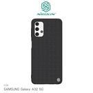 NILLKIN SAMSUNG Galaxy A32 5G 優尼保護殼 手機殼 背蓋式 硬殼