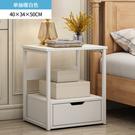 床頭櫃 簡易床頭櫃簡約現代經濟型臥室收納櫃小型床邊小櫃子置物架儲物櫃【快速出貨】