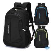 電腦包戶外大容量輕便旅行徒步背包男士電腦包旅游後背包防水女運動書包