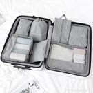 旅行收納包 旅行收納包 套裝行李箱神器鞋子內衣服物整理袋子便攜分裝打包防水 萊俐亞
