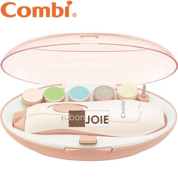 ::bonJOIE:: 日本進口 境內版 Combi Baby Nail Care Set 電動磨甲機 大人小孩兩用 新生兒 嬰幼兒 指甲剪