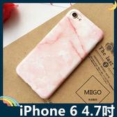 iPhone 6/6s 4.7吋 大理石保護套 軟殼 晶透暖色系 多層次石頭紋 光澤亮面 矽膠套 手機套 手機殼