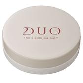 【DUO麗優】五效合一卸妝膏-深層補水20g 【康是美】