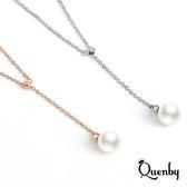 Quenby 氣質款可調節式吊墜珍珠鎖骨項鍊/頸鍊