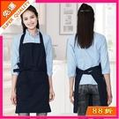 圍裙 正韓時尚廚房圍裙家居烘焙男女做飯圍腰廚師工作圍裙 鉅惠85折