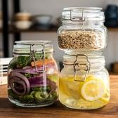 密封罐 玻璃密封罐食品瓶子蜂蜜檸檬百香果瓶泡菜壇子家用儲物罐【限時82折】