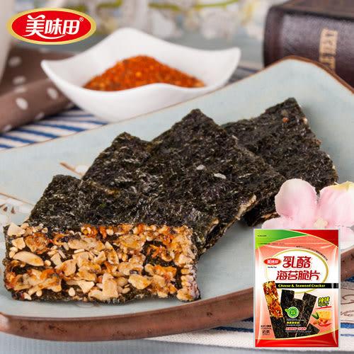 杏仁堅果 乳酪海苔脆片【辣味】36g 美味田
