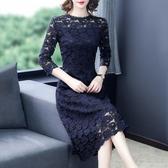 年早春秋季新款韓版氣質修身蕾絲連衣裙女裝收腰顯瘦A字裙子 瑪麗蘇