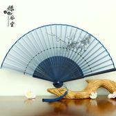 扇子 絲藝堂日式折扇中國風女式扇子絹扇櫻花和風工藝古風折疊小扇女扇  萬聖節禮物