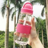 兒童水杯 玻璃吸管杯成人孕婦產婦學生創意韓國便攜水杯兒童可愛防漏喝水杯 珍妮寶貝