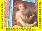 二手書博民逛書店罕見中短篇小說1988.2Y403679