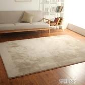 懶人沙發珊瑚絨歐式客廳簡約現代茶幾墊沙發臥室定制滿鋪榻榻米床邊地毯LX榮耀 新品